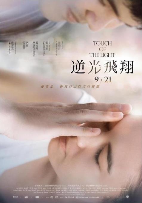 """Didžiausi metų atradimai kine - specialioje """"Kino pavasario"""" programoje"""