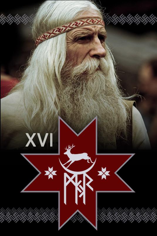 """XVI-asis """"Mėnuo Juodaragis"""" sužėrės latviškomis spalvomis"""