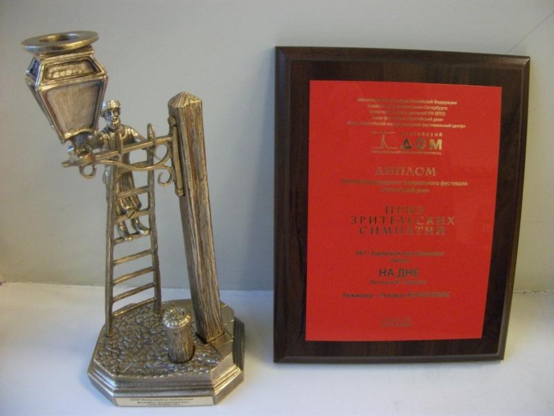 """Oskaro Koršunovo spektaklis """"Dugne"""" pelnė tarptautinio festivalio Sankt Peterburge publikos simpatijų prizą"""
